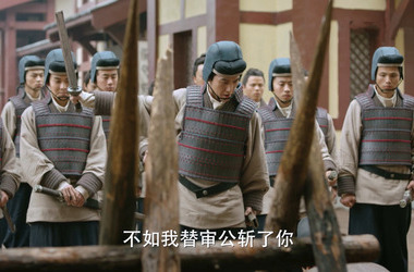 三国机密之潜龙在渊第28集剧照