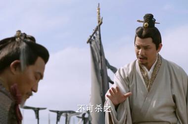 三国机密之潜龙在渊第29集剧照