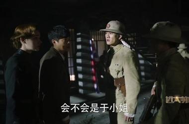 远大前程第38集剧照