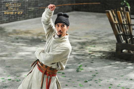 狄仁杰之四大天王剧照