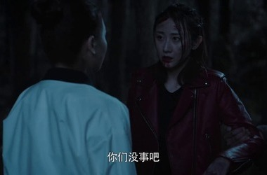 猎毒人第50集剧照