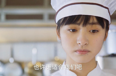 流星花园第11集剧照
