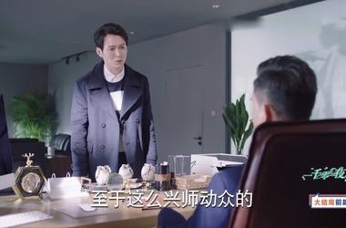 一千零一夜第47集剧照