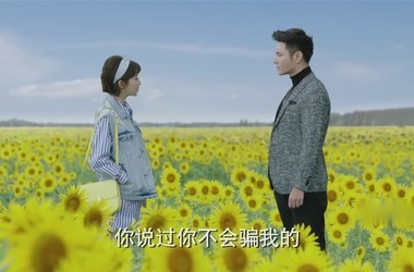 火王之千里同风第29集剧照