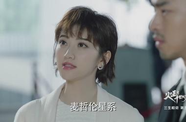 火王之千里同风第30集剧照