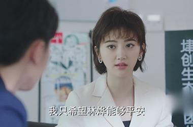 火王之千里同风第31集剧照
