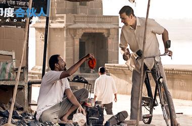 印度合伙人剧照