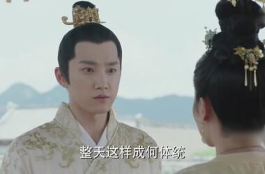 火王之破晓之战第25集剧照