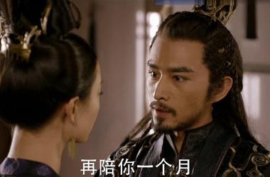 天盛长歌第54集剧照