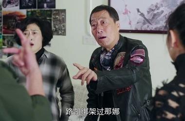 月嫂先生第43集剧照