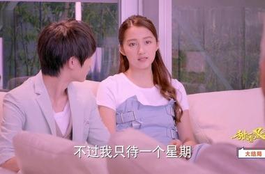甜蜜暴击第38集剧照