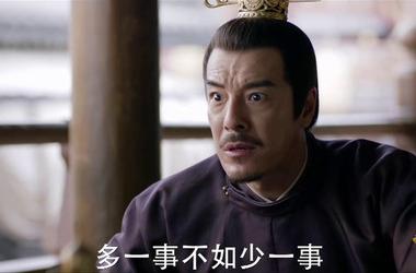 天盛长歌第8集剧照