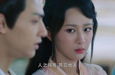 香蜜沉沉烬如霜第48集剧照