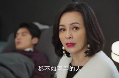 流星花园第48集剧照