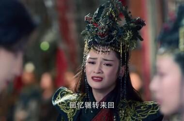 穗禾剧照/