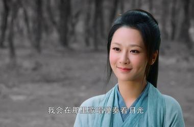 锦觅剧照/