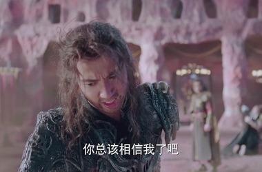 林琅天剧照/