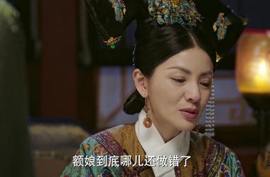 华妃的扮演者是谁_苏绿筠是谁演的,苏绿筠扮演者,如懿传苏绿筠_电视猫