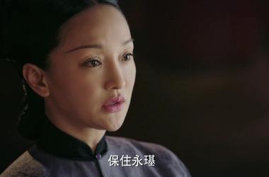 如懿传第85集剧照