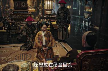 如懿传第86集剧照