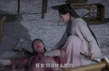 倚天屠龙记第16集剧照