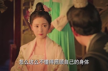 东宫第31集剧照