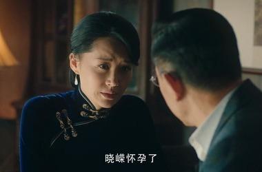 老中医第28集剧照