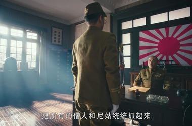 老中医第39集剧照