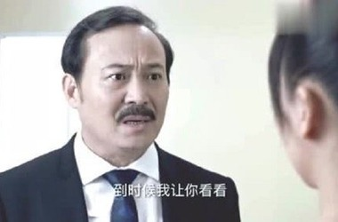 刘家媳妇剧照