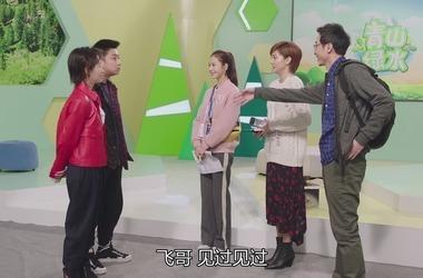 幕后之王第25集剧照