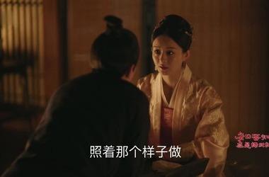 明兰剧照/