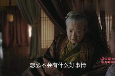 盛老太太剧照/