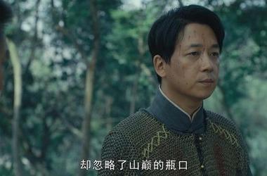 怒晴湘西第17集剧照