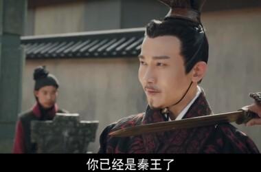 吕不韦剧照/