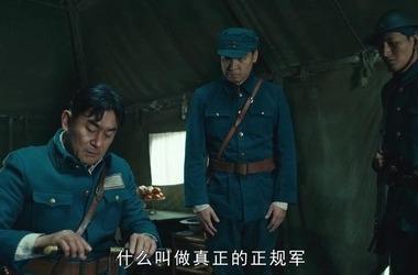 怒晴湘西第19集剧照