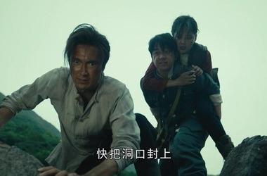 怒晴湘西第21集剧照