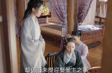 柳苏若剧照/