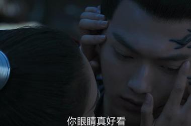 招摇第32集剧照