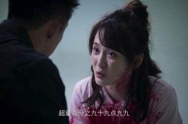 陈珂剧照/