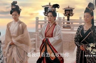 封神演义第52集剧照