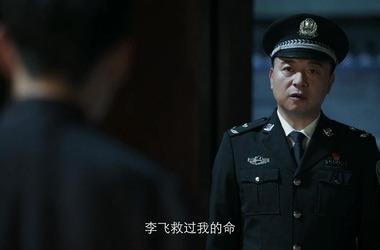 马云波剧照/