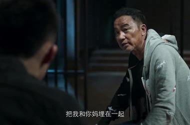 破冰行动第47集剧照