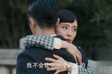 筑梦情缘第58集剧照