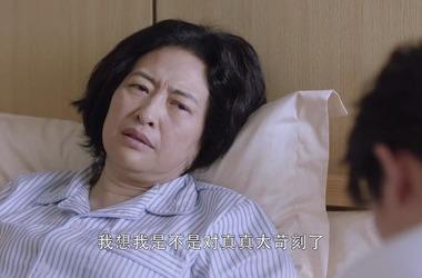 白亚茹剧照/