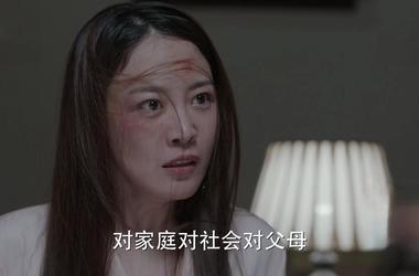少年派第27集剧照