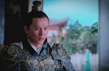 东宫第52集剧照