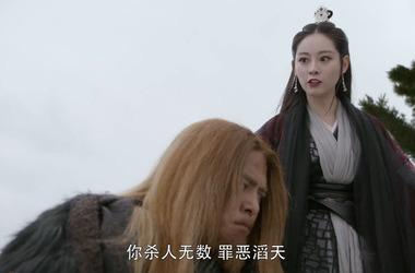 周芷若剧照/