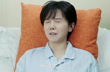 青春斗第38集剧照
