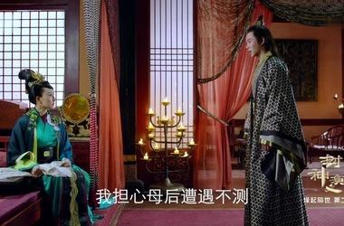 封神演义第18集剧照