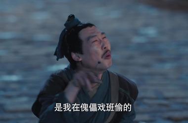 新白娘子传奇第27集剧照
